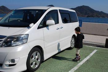 すなみ海浜公園駐車場.jpg