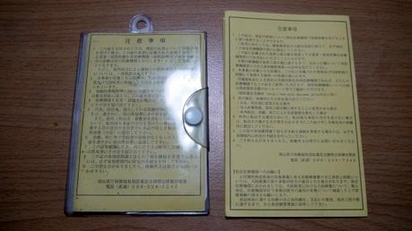 P1080318.jpg